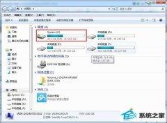 秋叶操作微软对于重装win8?32位系统磁盘大小分配建议的步骤?