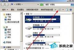技术员练习win864位系统打开资源管理器或文件夹反应迟钝的办法?